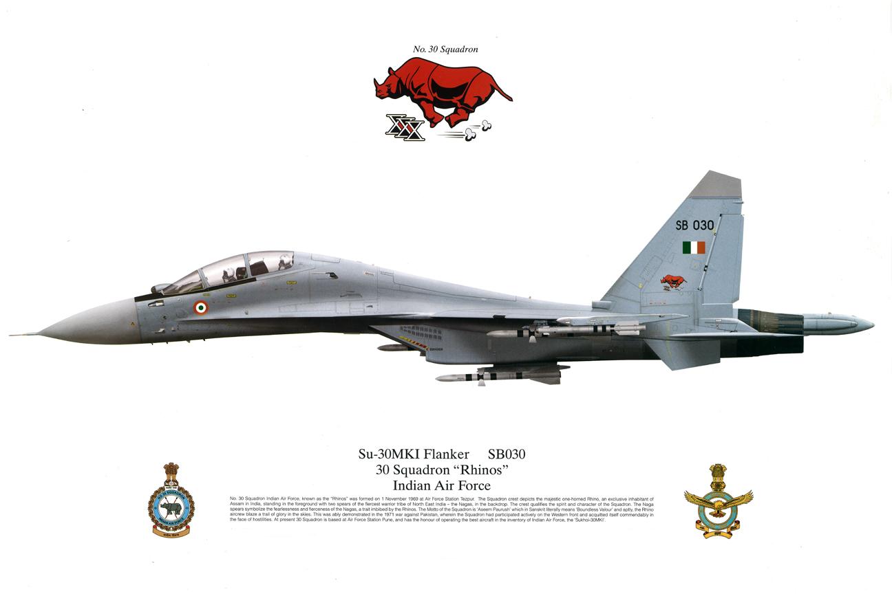 squadron prints image gallery